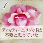flower-632884_220-1
