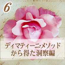 flower-632884_220-6