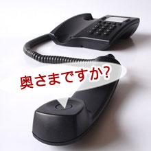 phone-220