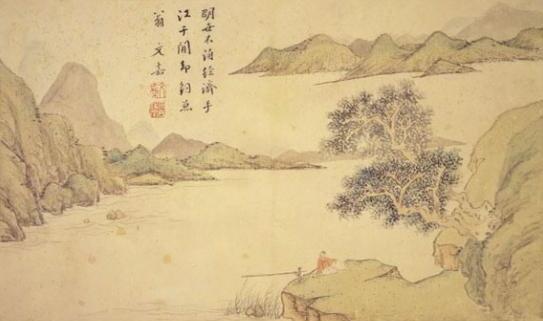 《明文嘉詩意圖冊.江干閒釣》(國立故宮博物院)
