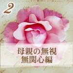 flower-632884_220-2