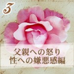 flower-632884_220-3