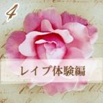 flower-632884_220-4