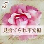 flower-632884_220-5