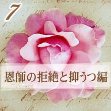 flower-632884_220-7