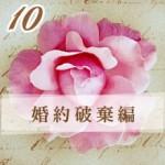 flower220-10