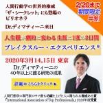 2020.03DMbana600600-2